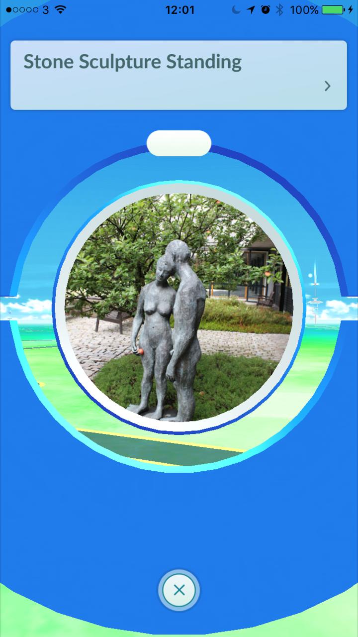 Pokemon GO Pokestop – Stone Sculpture 'Standing'